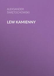Lew kamienny