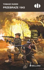 Przebraże 1943